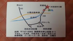 20161007_194458