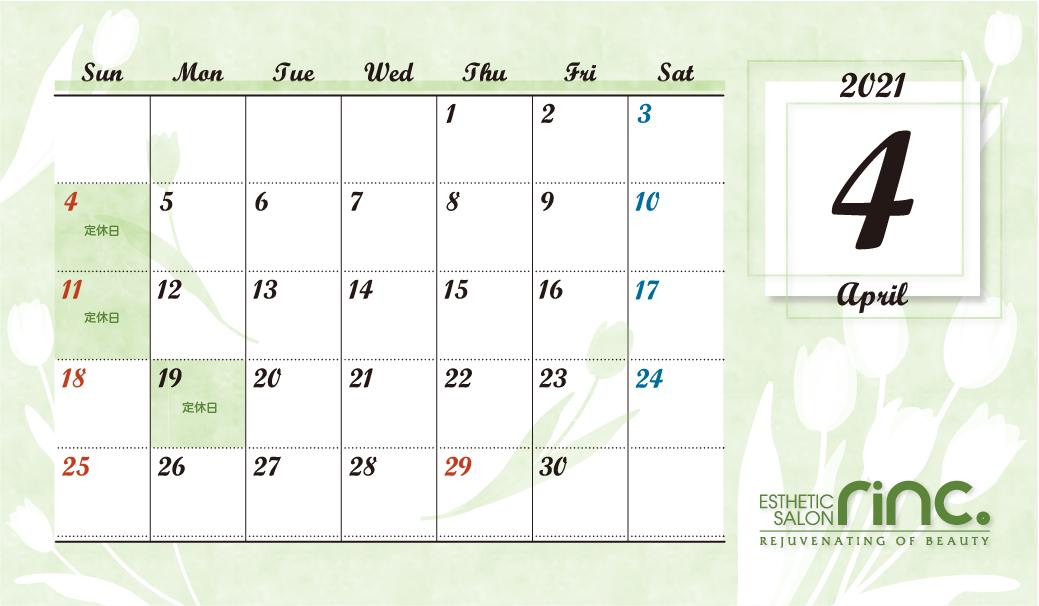 4月定休日カレンダー