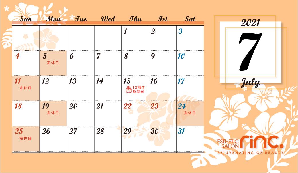 7月定休日カレンダー